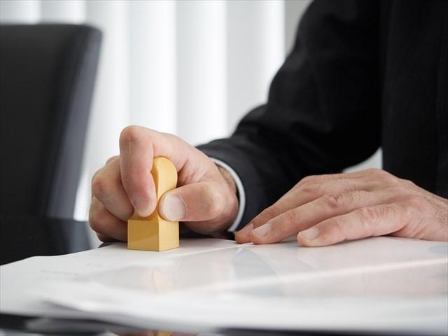 輸入許可申請手続き代行について